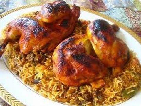 مطعم مندي المجد