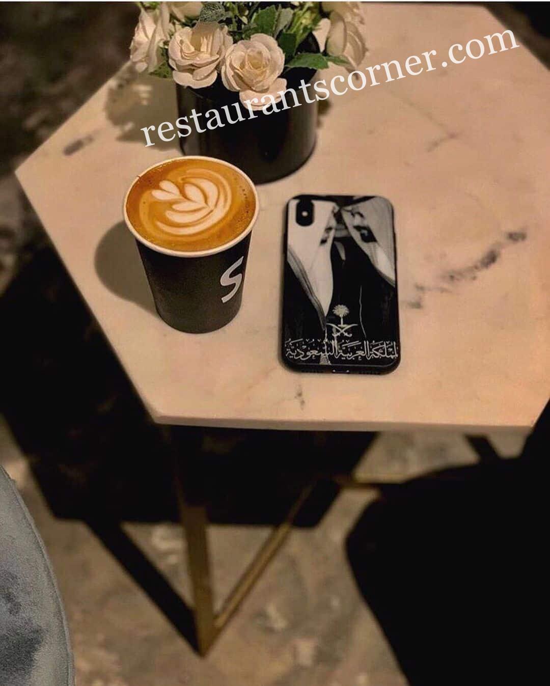 منيو مقهي سيمو