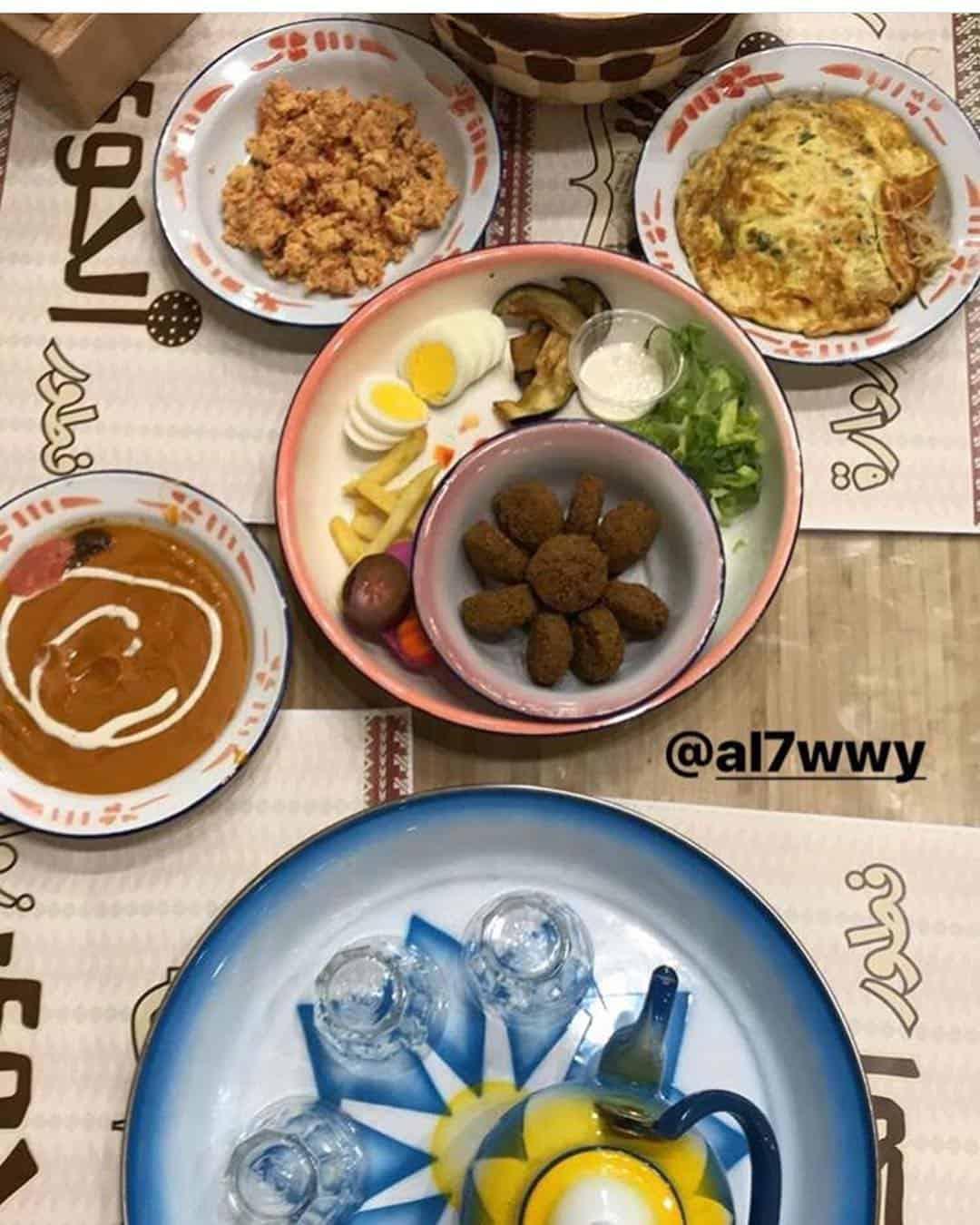 منيو مطعم زوارة الحوي